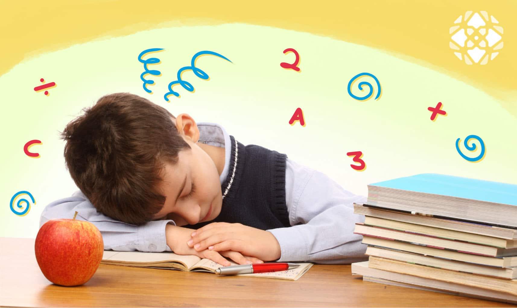 eficácia do dever de casa